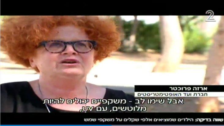 ארזה ראיון רשת